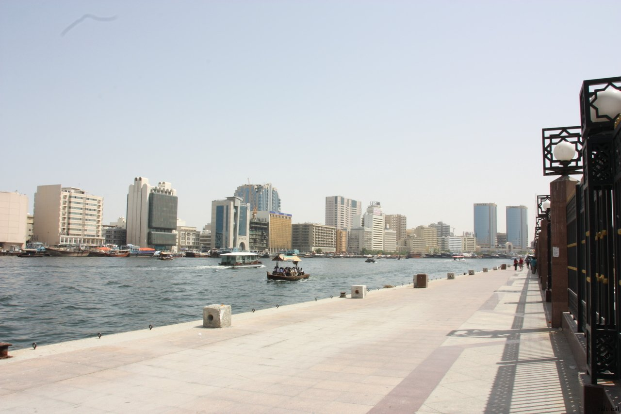 Vista Dubai Creek