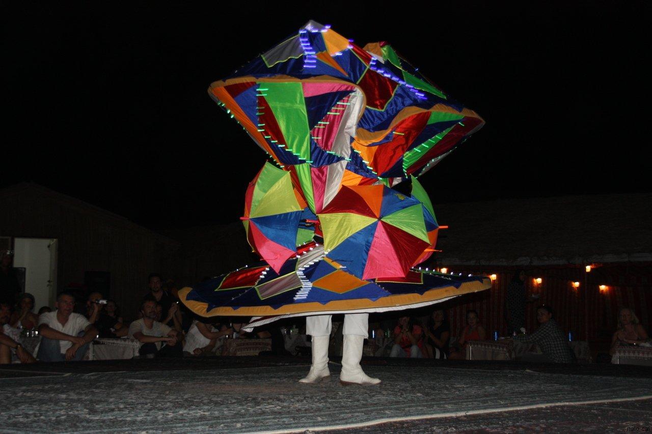 Ball tradicional